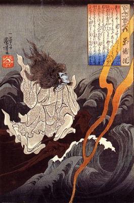 讃岐に流された崇徳上皇・歌川国芳画